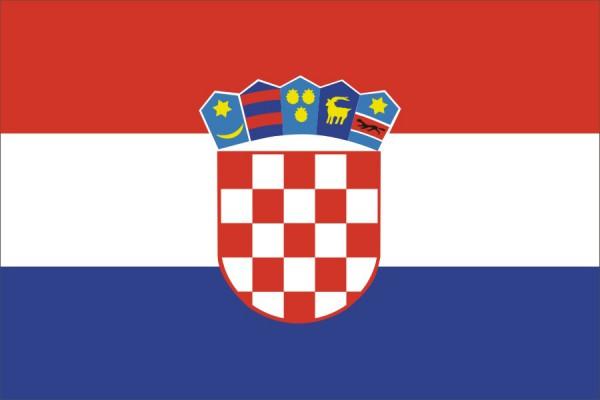 энциклопедия для детей:  Хорватия